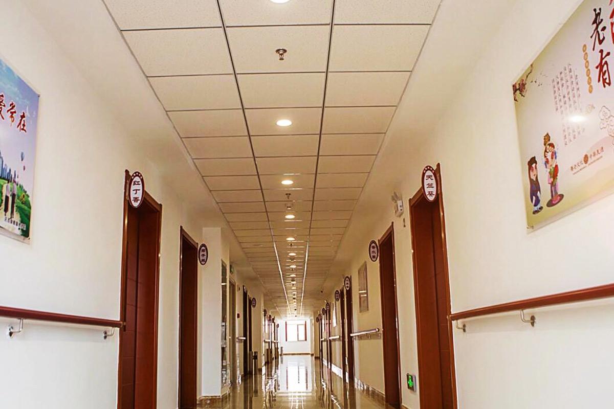 养老院安全设施